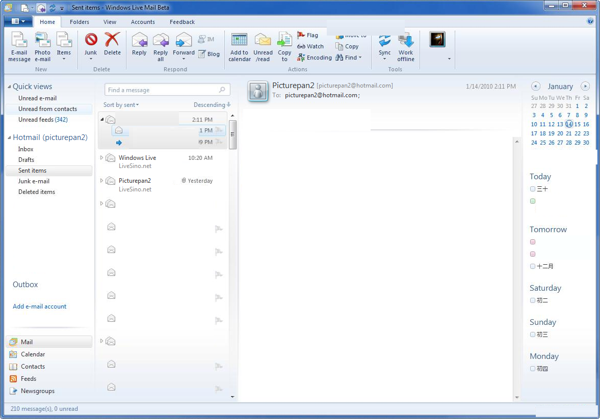 What is Windows Live Essentials Mail and its Versions – Today's Big